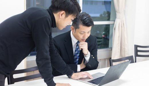 東京・大阪・福岡と全国どこからでも受講可!Webマーケティングスクール「デジプロ」