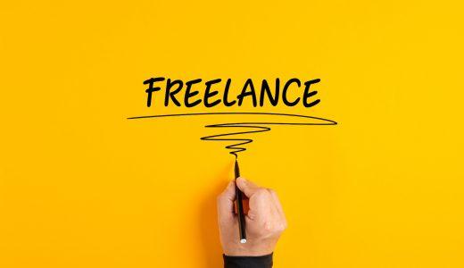 Webマーケティングでフリーランスとして働く!今注目の働き方とは?
