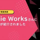movie-works